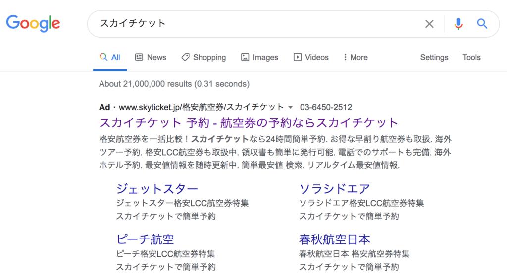 Google検索の写真
