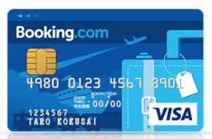 ブッキングドットコムカードの写真
