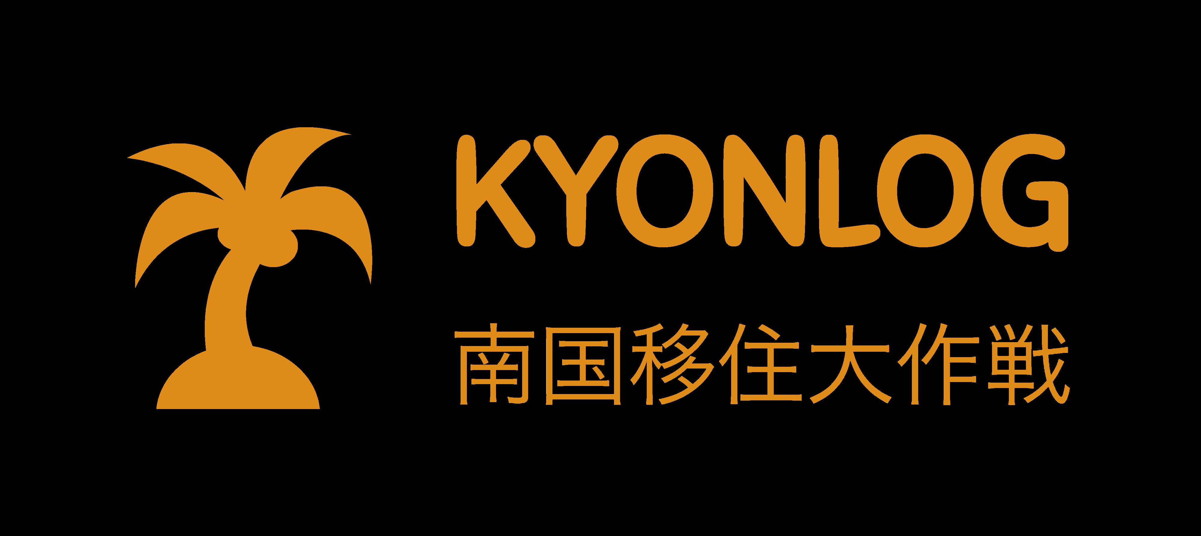 KYONLOG
