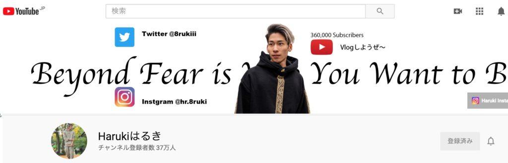 Harukiはるきの写真
