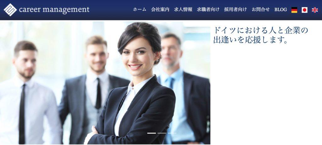 Career Management GmbHの写真